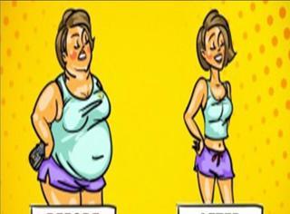 8种让大家越吃越瘦的食物组合,瘦!瘦!瘦!瘦起来!