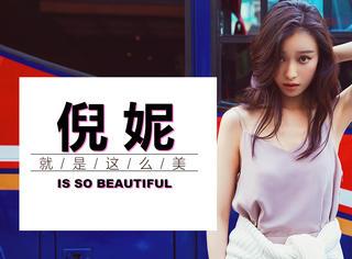 百元平价基本款也能穿出高级感!喵总的旅行街拍超级美!
