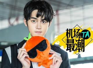 【开奖啦】橘子君携手长腿暖少年谢彬彬,送签名橘子玩偶啦!