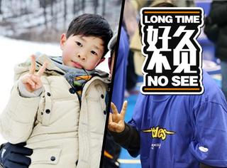 【好久不见】韩版《爸爸去哪儿》里的金民国,现在长这样!