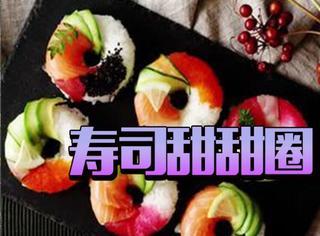 欧美爆红的寿司甜甜圈,日本师傅看了会流泪
