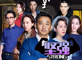 中国版《深夜食堂》定档,韩剧倒下后,一大批日剧翻拍来啦!