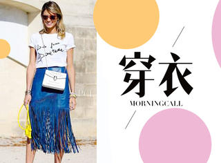 【穿衣MorningCall】听说现在都流行背两个包包出门啦?