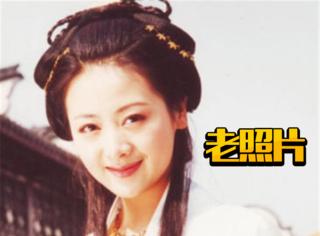 【老照片】小李琳:惊艳了时光的美人