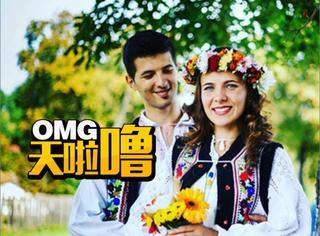各国的传统结婚礼服都长什么样?