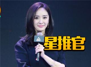 """杨幂加盟《明日之子》做""""首席星推官""""!据说这节目没有观众评委"""