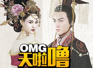 《独孤皇后》曝角色海报,陈晓两部剧画风太像傻傻分不清!