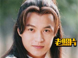 【老照片】郑国霖:最帅的李世民
