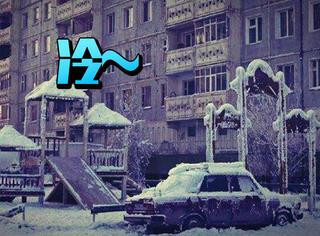 世界最寒冷的地方不是极地,而是这个俄罗斯村庄