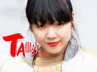 """她是古灵精怪的华裔时装博主,比你""""丑""""但比你会穿!"""
