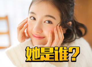 八月长安新剧女主青春无敌堪比谭松韵,竟还演过《富春山居图》