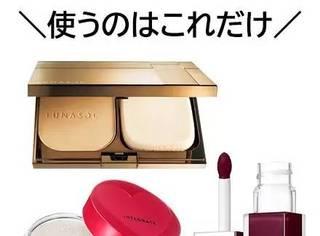 日本女人用这3件化妆品就完成了今春最盛行的彩妆…