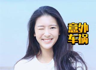 香港女星余香凝出车祸,这么可爱的小姐姐要快点恢复啊!