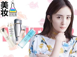 【美妆实验室】换季虐脸 舒缓化妆水来挡!5款舒缓化妆水测评