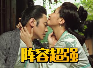 拍摄333天,演员全是实力派,吴秀波、刘涛《军师联盟》定档啦!