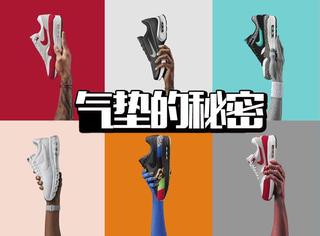 Nike的气垫鞋没那么神,反而有点不靠谱
