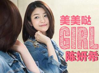陈妍希产后复出,少女连衣裙混搭帅气牛仔衣,辣妈真的不一样了!