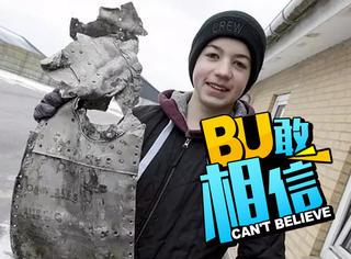 为交历史作业,14岁男孩挖出了二战时德坠毁战机