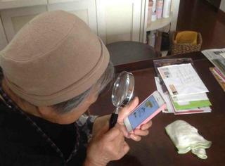 爷爷奶奶使用高科技的尴尬瞬间,戳中笑点