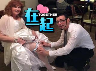 17岁男生一见钟情71岁奶奶,两周后他们结婚了