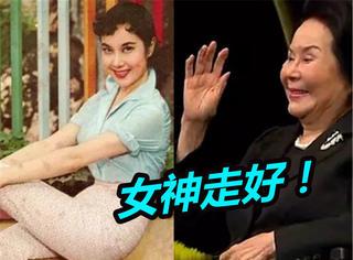 一路走好!华语电影界一代巨星李丽华女士辞世,享年93岁!