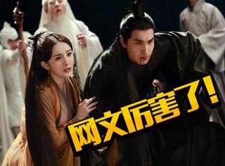 美国小伙读中国网络小说戒毒瘾!歪果仁眼中的中国网文居然是这样