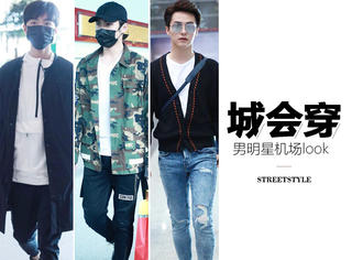 王俊凯、马天宇、张彬彬清爽出街,原来男神们的春装都爱穿这些!
