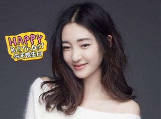 【今天TA生日】王丽坤:让人艳羡的素颜女神