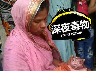【深夜毒物】这个头上顶着天使圈的孩子在印度出生了