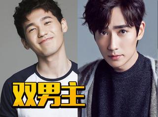 《镇魂》双男主定角,朱一龙白宇饰演温柔攻和暴躁受能行吗?