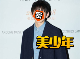在YG当练习生的日本美少年神似王源,还等什么赶紧出道啊!