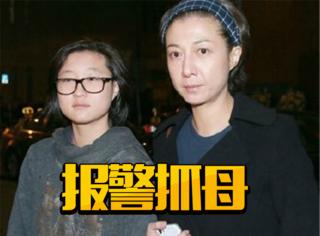 吴绮莉涉嫌恐吓女儿吴卓林,小龙女报警抓母的剧情再次上演