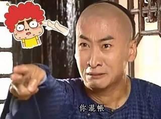 中国队都赢了,你还是单身?
