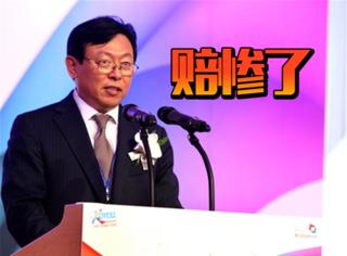 乐天董事长说自己热爱中国、中国是祖先的故乡,韩网评论炸了!