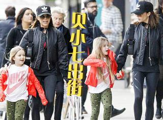 维多利亚、贝小七终于有了母女时光,休闲运动装出街也能超吸睛!