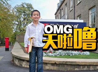 14岁成为大学数学老师,这个英国少年有点厉害
