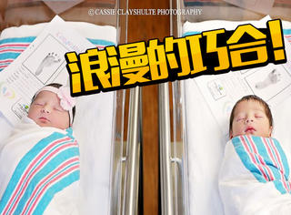 罗密欧与朱丽叶宝宝在美国出生,演绎最美的巧合