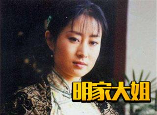 【老照片】刘敏涛:拯救过银河系的明家大姐