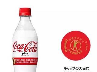 日本出了一款喝了不胖还能减肥的可乐!那些年我喝的难道是雪碧吗?!