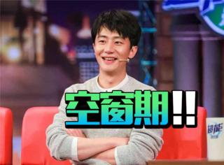 """黄轩终于正面回应韩国女友了!""""还没开始就结束""""是咋回事?"""