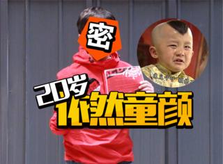 """紫薇儿子""""东儿""""参加快男!现场说rap,20岁了依然童颜!"""