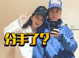 网曝喜哥秦奋已分手?女方索要5000万分手费?!