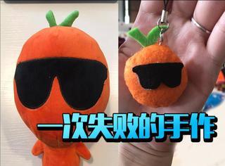 【橘子君】橘子君自画像失败了很难过......