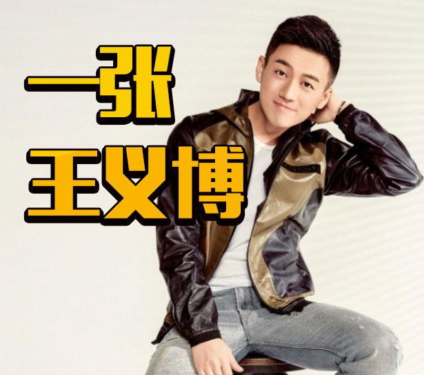 把韩红拍成大长腿、刘嘉玲用他拍图当头像,这个摄影师要火了?
