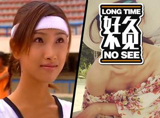 还记得《起跑天堂》里的韩子婧吗,她现在长这样!