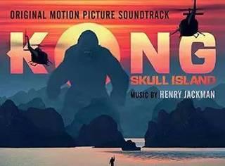 《金刚:骷髅岛》高潮过后,还有精彩……