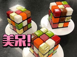 最近流行魔方蛋糕,不仅美而且有27种味道