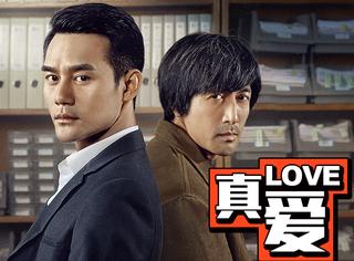 《嫌疑人x的献身》最大的改编,其实是深情的王凯和张鲁一