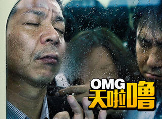 都说北京地铁挤,然而你见过东京的地铁吗?