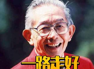 张艺谋陈凯歌恩师电影界泰斗周传基辞世,享年92岁